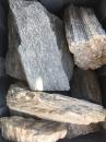 kamenná kůra 2-8cm (1).jpg