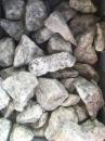 žula sůl-pepř 1,6-2,2cm.jpg